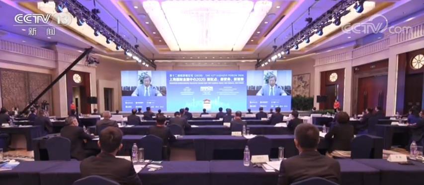 陆家嘴论坛上海开幕 计划今年将向企业让利1.5万亿元