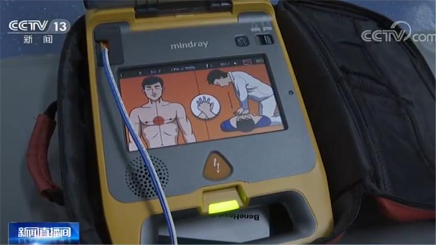 高温天气容易诱发心脏病 看看福州准备的急救仪器