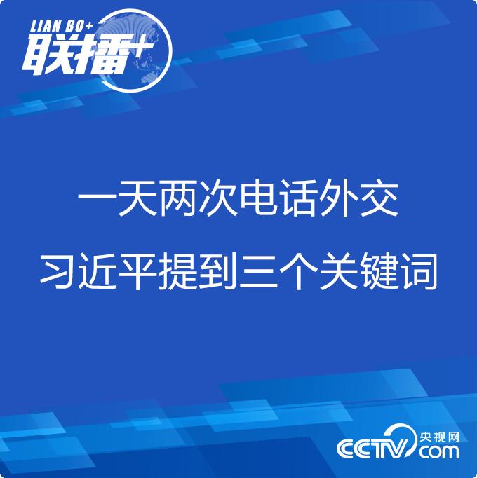 """拒绝""""揽炒""""香港 携手打赢防疫攻坚战"""