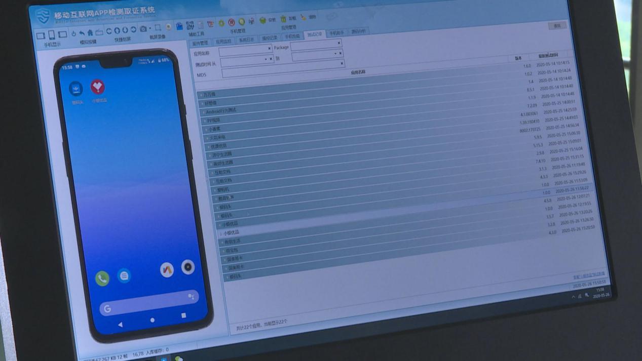 曝光手机里的窃贼插件:你的短信可被全部传走,包括网络交易验证码!这些APP赶紧卸载