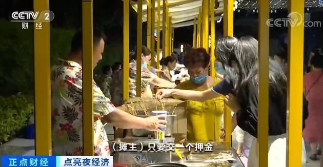 海南省大力发展夜经济 多种新消费业态迅速兴起
