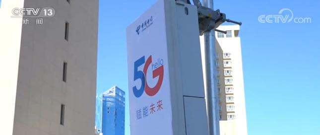 三大运营商半年报出炉 5G推进超预期