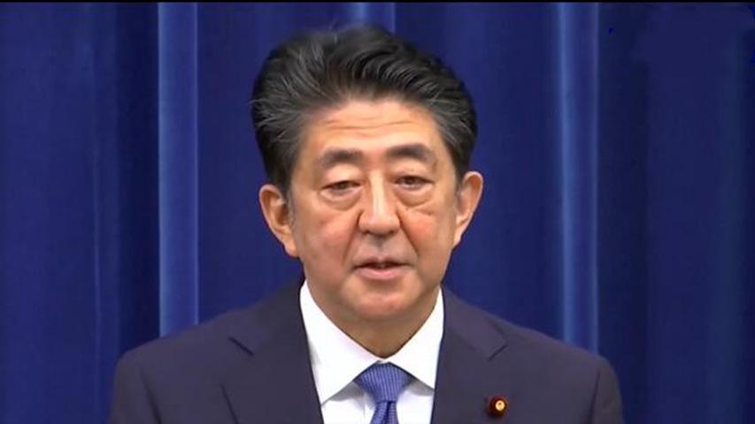 将不设临时代理!日本首相安倍晋三因身体健康原因辞职