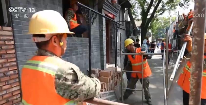 【走向我们的小康生活】北京老胡同里有了新生活 在城市更新中凝聚发展新动力