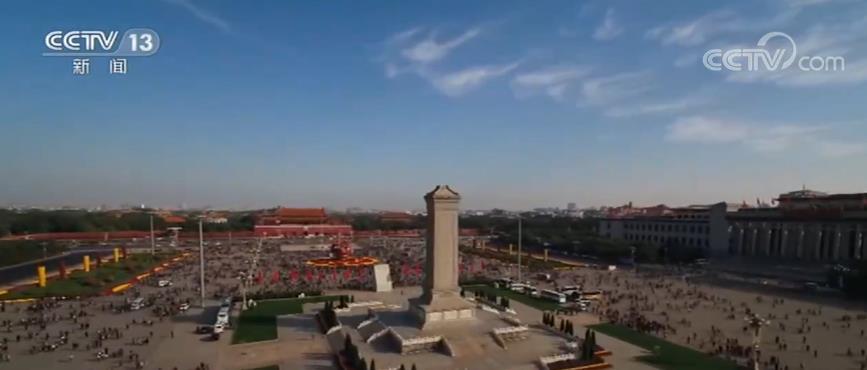 新闻解读 | 首都功能核心区控制性详细规划获批 创造优良中央政