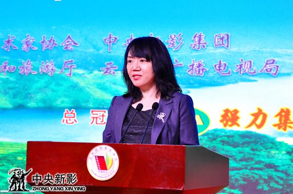 亚洲微电影艺术节组委会主席,中央新影集团党委书记、董事长姜海清致辞
