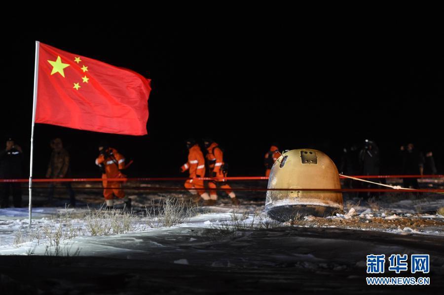 2020年12月17日凌晨,嫦娥五号返回器携带月球样品,采用半弹道跳跃方式再入返回,在内蒙古四子王旗预定区域安全着陆。新华社记者 连振 摄