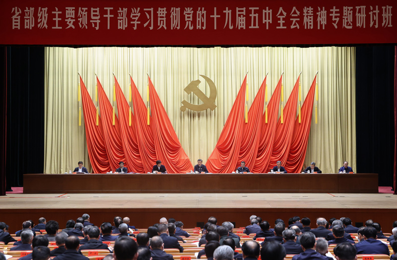 1月11日,省部級主要領導干部學習貫徹黨的十九屆五中全會精神專題研討班在中央黨校(國家行政學院)開班。中共中央總書記、國家主席、中央軍委主席習近平在開班式上發表重要講話。新華社記者 王曄 攝