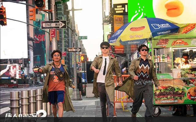 《唐人街探案》系列票房成績不俗,最新的第三部票房也被看好。(來源:劇照)