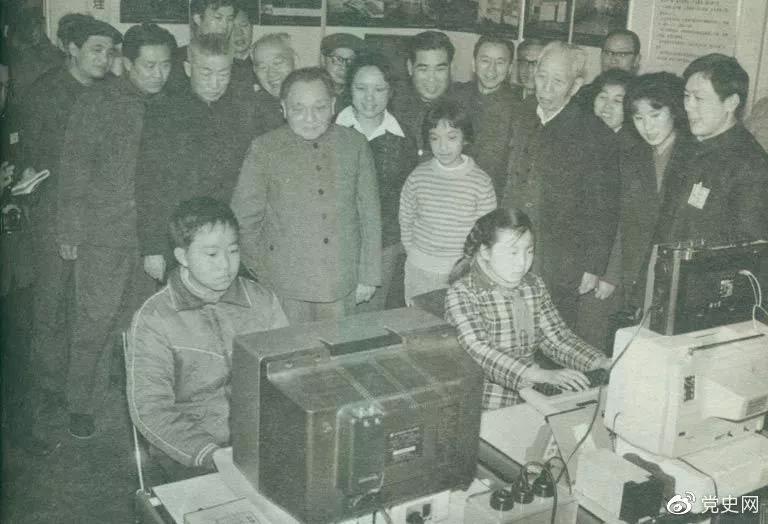 1984年2月16日,邓小平在上海观看小学生操作计算机时说:计算机的普及要从娃娃抓起。