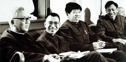 数学家华罗庚、陈景润等在全国科学大会上