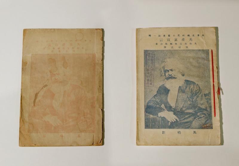 这是在上海中共一大会址纪念馆拍摄的1920年8月(左)和9月出版的《共产党宣言》中文全译本(2020年6月23日摄)。新华社记者 刘颖 摄