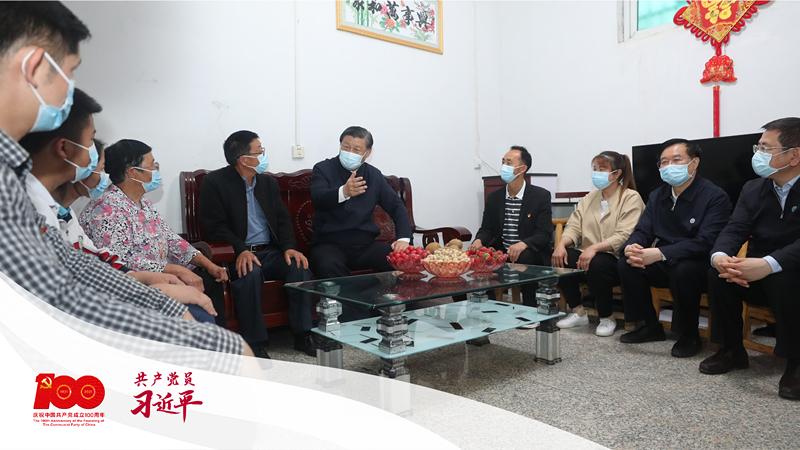 2021年5月13日,习近平总书记在河南省南阳市淅川县九重镇邹庄村,同移民户邹新曾一家三代围坐在一起聊家常。