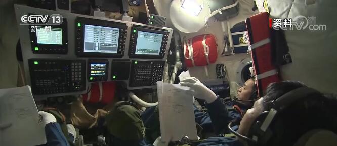 中国载人航天再启程!神舟十二号待命,3名航天员将在轨驻留3个月插图3