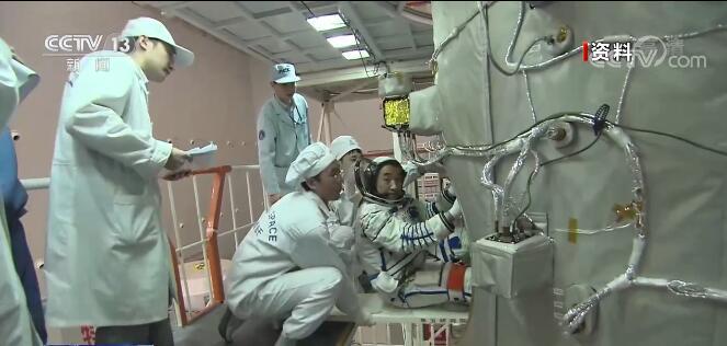 中国载人航天再启程!神舟十二号待命,3名航天员将在轨驻留3个月插图7