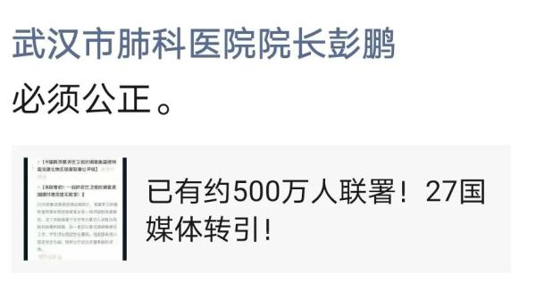 国外服务器哪些类型中国网民联署签名超1000万!服务器遭美国IP攻击