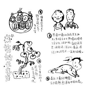 秋天的盆栽月季花简笔画
