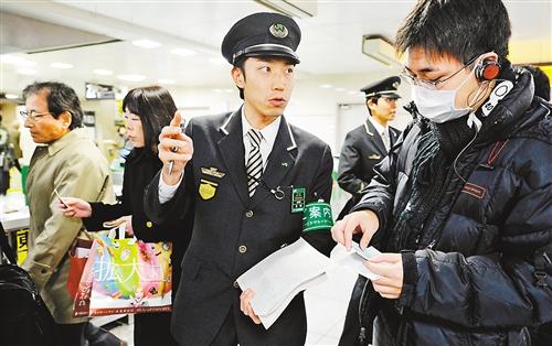 日本东北昨发7。3级 地震_党建_共产党员网