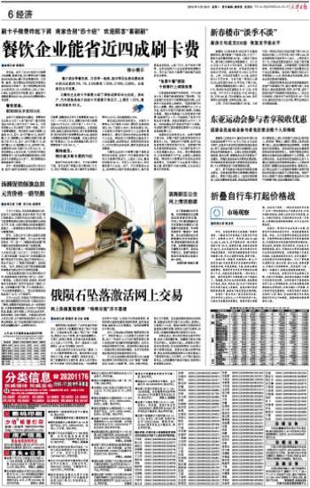 水浒传主要人物_红日的主要人物_银行主要收入来源