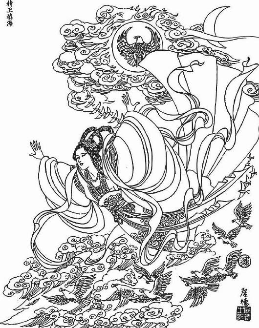 道教管子曲简谱图片