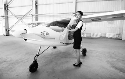 rx1e锐翔双座电动轻型飞机在沈阳举行新品发布仪式