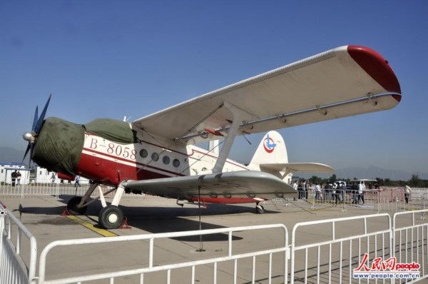 北京航空展首次飞起来