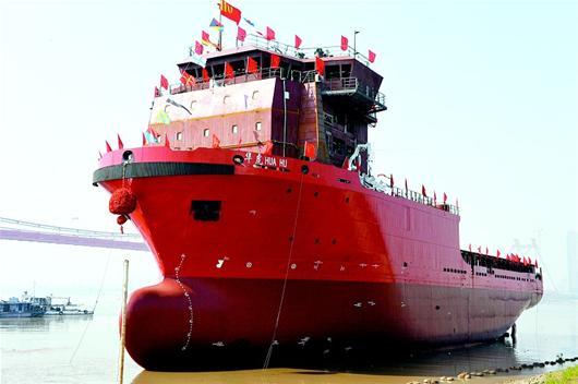 图文:最强海洋平台工作船在汉下水