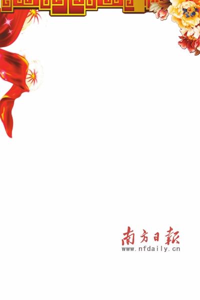 可爱春节边框简单图片