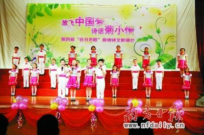 """第一个""""中国儿童诗"""