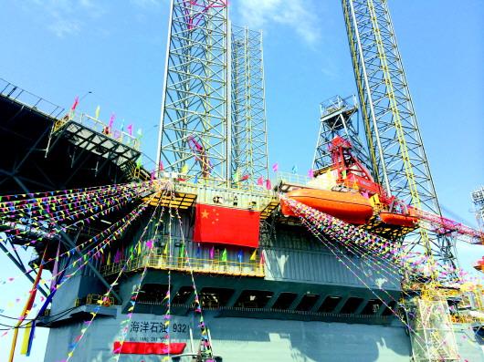 """建造的""""海洋石油932"""""""
