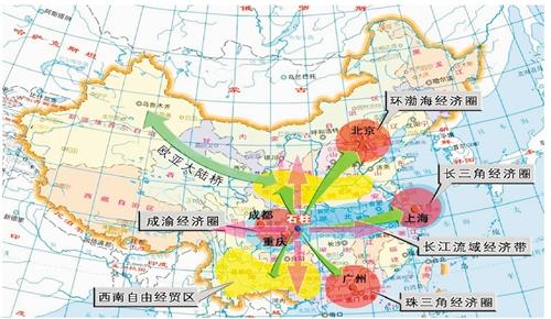 沪蓉高铁图片 沪蓉高铁图片大全 社会热点图片 非主流图片站