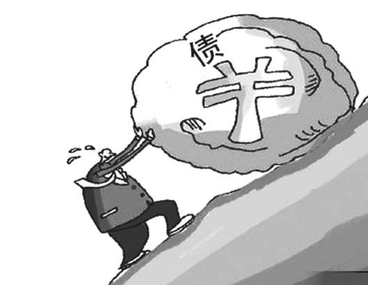 陈:对国家资产负债表进行分析和监控