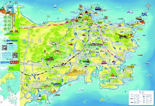 威海推出旅游手绘地图