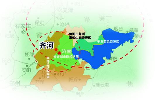 齐河县2017经济总量_齐河县地图