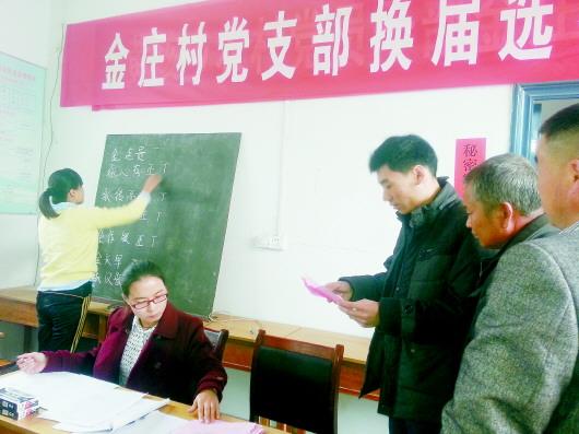 党建 滚动新闻     □ 本报记者 尹彤 本报通讯员 杜杰 薛海波 丁万成