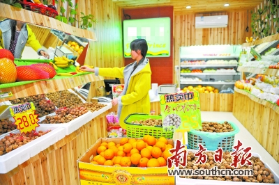 百果园水果图片欣赏 百果园水果店 百果园水果店