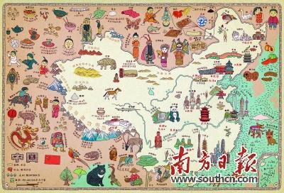《地图》(人文版)