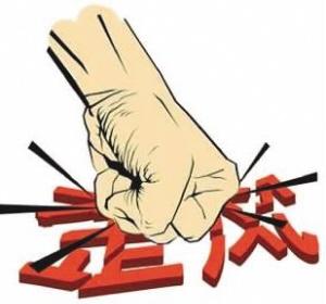 空管局党委决定给予厦门空管站站长,党委副书记施和平党内严重警告