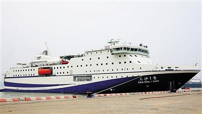 """12月13日,""""三沙1号""""招投标,渤海船舶重工有限责任公司中标."""