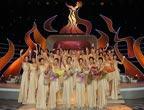 Jeux Paralympiques Asiatiques : les 660 porteurs de la flamme vont être sélectionnés