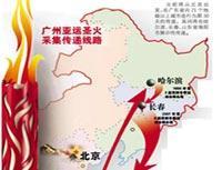 Parcours du relais de la flamme des Jeux asiatiques