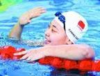 Jeux Asiatiques : Gao Chang remporte le 50 mètres dos crawlé