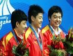Jeux Asiatiques: l´équipe de Chine de snooker prend l´or