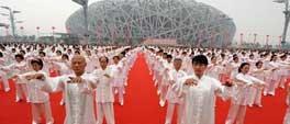 Deportes de Nueva China