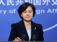 China exhorta al diálogo sobre disputa de las islas Diaoyu