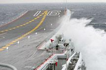 "Chinese aircraft carrier ""Liaoning"" finishes training mission"