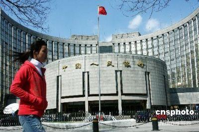 The People's Bank of China's quarterly credit report says in the first quarter this year.