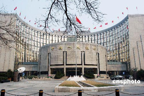 Chinese central bank officials are calling on developed countries for caution in their macro-economic policy.