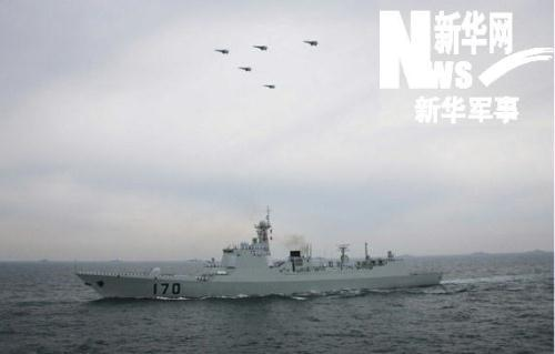 Destroyer Lanzhou