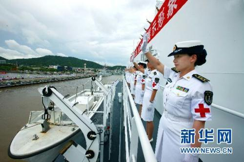 "The Chinese naval medical ship, Peace Ark, has set sail from the port of Zhoushan to the Gulf of Aden and five other countries. It's part of a large scale program called ""Harmonious Mission 2010""."